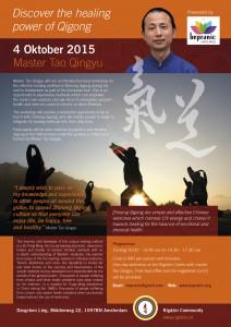Tao Qingyu Oct 2015-1